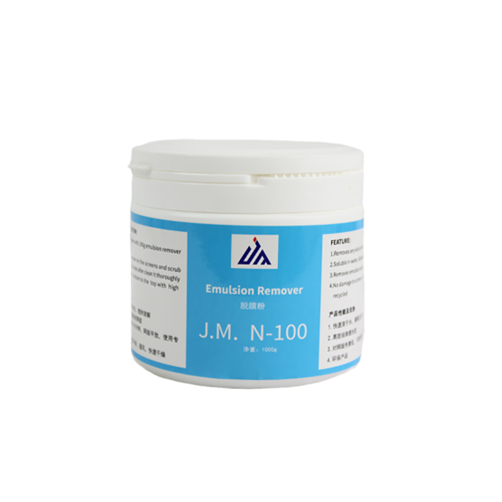 Ordinary Discount Screen Printing Drying Cabinets -