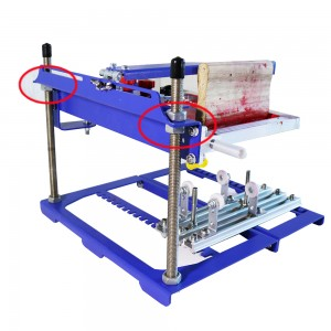 curved surface screen printing machine