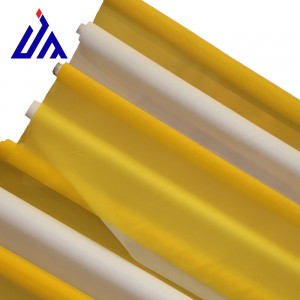 330 Yellow Screen Mesh 39 Micron Thread – 50″x1m