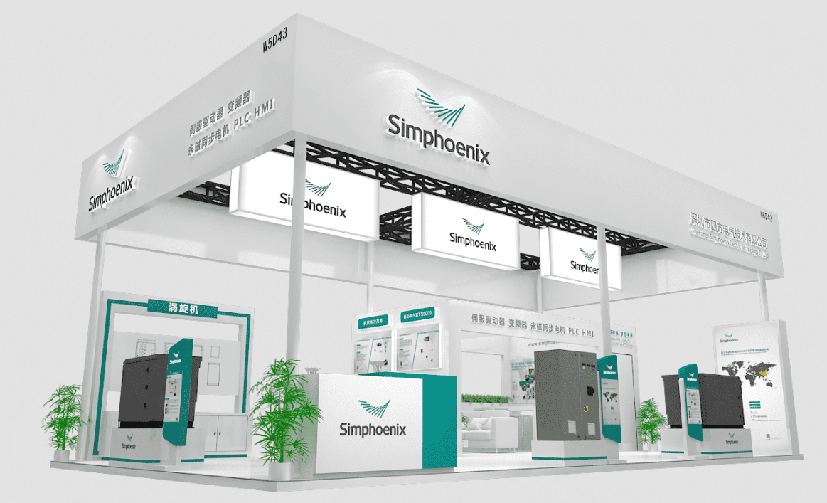 Exhibition notice: Simphoenix will attend to China Refrigeration Expo 2021