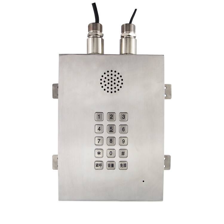 Full keypad Heavy duty Telephone Explosion Proof Weatherproof Telephone Featured Image