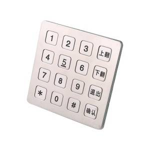 4×4 customized connectors vandalproof metal vending machine keypad B723