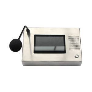 Joiwo Desktop IP Telephone JWDT662