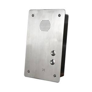 Intercom system door telephone with 2 emergency number