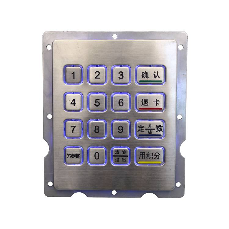 New Delivery for IP65 Keypad -