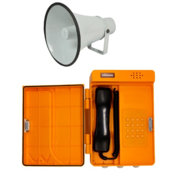 OEM Customized Speaker Phone - Industrial telephone Plastic waterproof color can be customized telephone – Siniwo