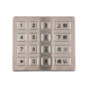 4×4 16 keys IP65 matrix stainless steel keypad applied in self-service terminal B713