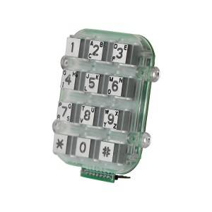 Rail electronic keypad cabinet lock rugged keypad layout- B662