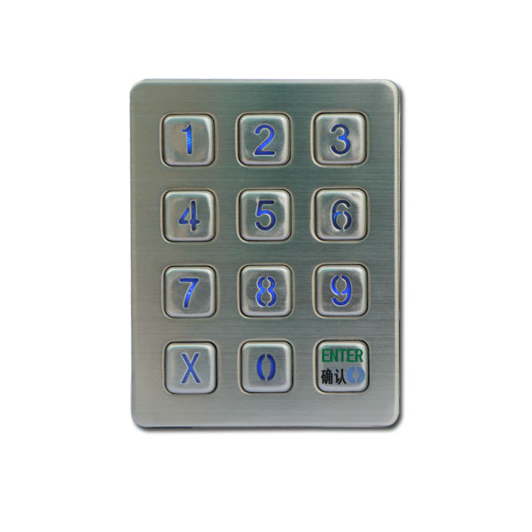 Factory supplied