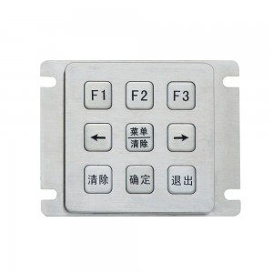 3×3 Industrial machine control system keypad-B764