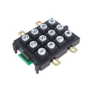 Mini numeric plastic 12 keys keypad numeric keypad for vending machine B102