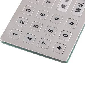 4×4 16 keys ATM safes serial stainless steel metal keypad for self-service terminal B713