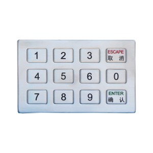 4×3 matrix stainless steel keypad-B703