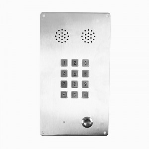 Emergency Telephone for elevator JWAT401