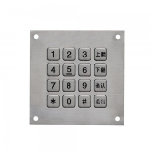 18 Years Factory Tunnel Telephone -