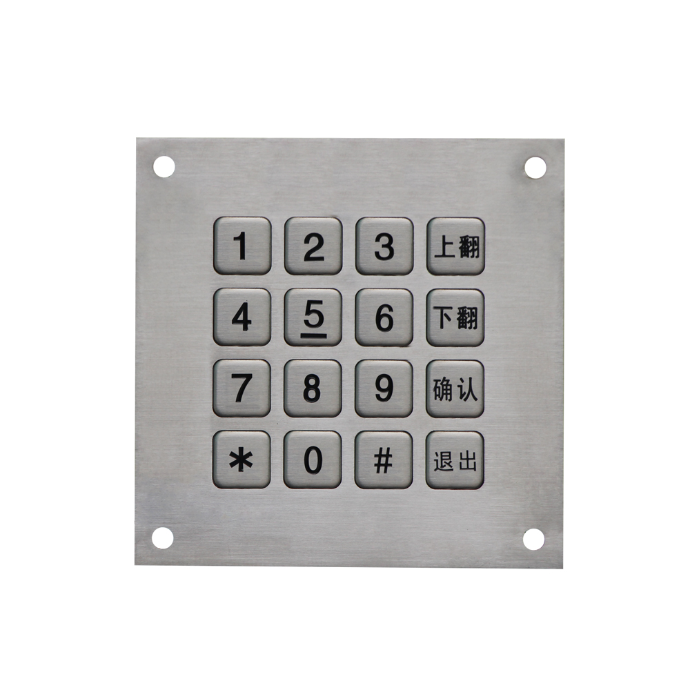 New Fashion Design for Public Telephone Handset -