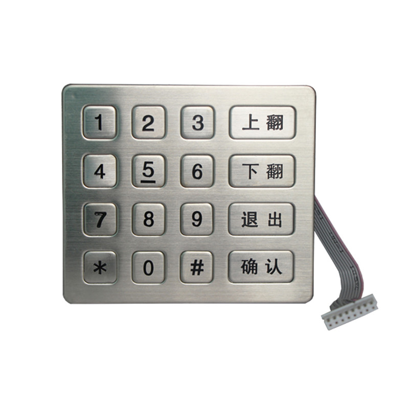 Matrix keypad sa-600em metal standalone waterproof atm keypad B713 Featured Image
