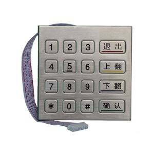 16keys waterproof stainless steel industrial keypad B725