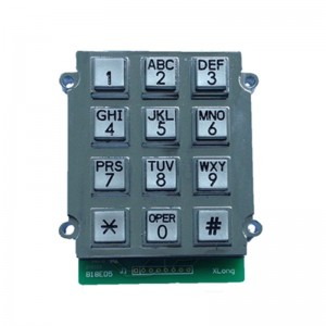 access control door box with numeric keypad on white background B518