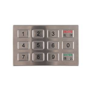 4×3 12 keys square button metal matrix custom layout kiosk stainless steel keypad B703