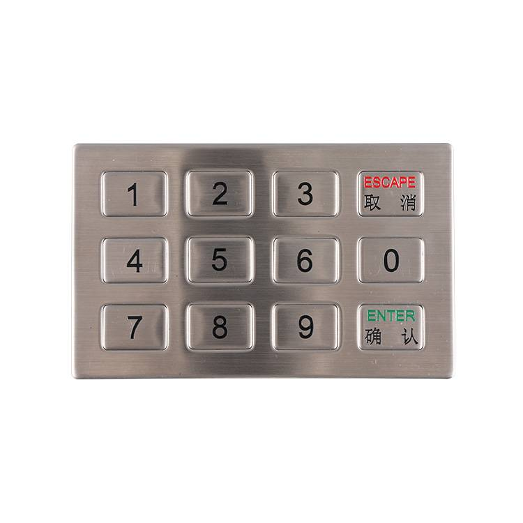 4×3 12 keys square button metal matrix custom layout kiosk stainless steel keypad B703 Featured Image