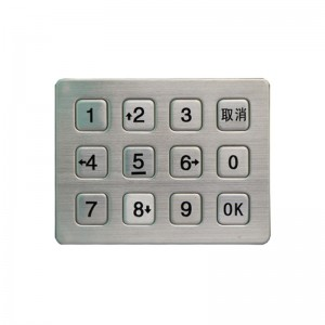 Stainless steel 12 keys matrix keypad with ribbon cables for access control system-B720