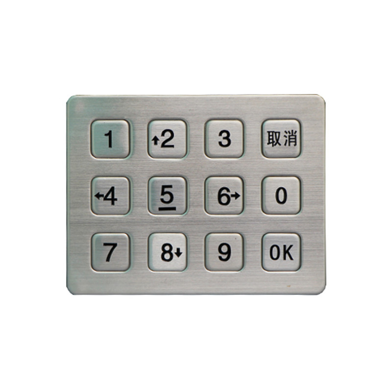 Stainless steel 12 keys matrix keypad with ribbon cables for access control system-B720 Featured Image