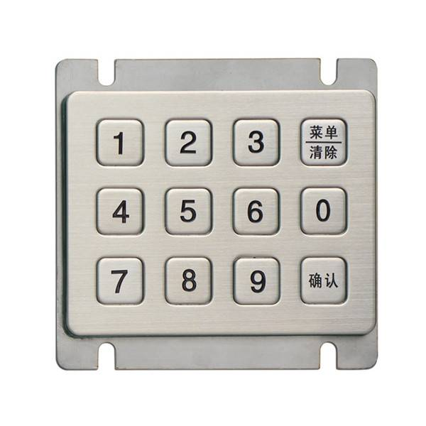 Super Purchasing for Uart Keypad -