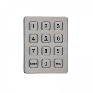 Weatherproof 3×4 rs232 keypad-B720