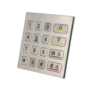Rugged vandal proof 16 key Encryption industrial metal keypad for bank ATM application B725