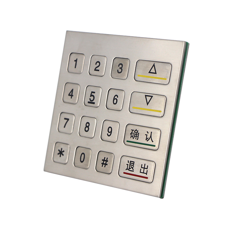 OEM IP65 Elevator Security Keypad, Metal Atm Machine Keypad USB Interface B725 Featured Image