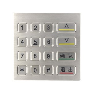 OEM IP65 Elevator Security Keypad, Metal Atm Machine Keypad USB Interface B725