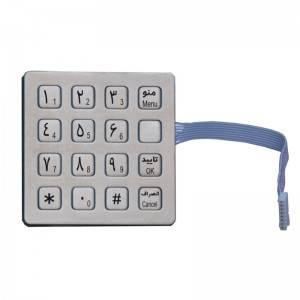 4×4 layout waterproof digital metal keyboard for access control B723