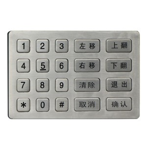 Metal atm keypad mechanical code lock keypad-B761