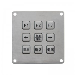OEM manufacturer Intercom Phone -