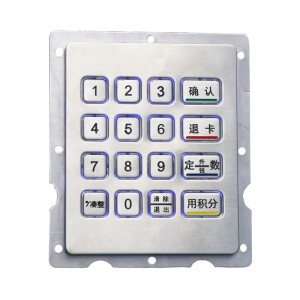 4×4 numeric RS232 illuminated metal keypad B883