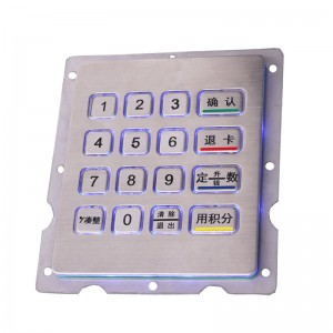 Factory wholesale Cabinet Keypad - Anti-vandalism fuel dispenser keypad for outdoor application-B883 – Xianglong