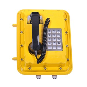 Non Switchboard explosion proof telephone with protective cover industrial telephone–JWAT802