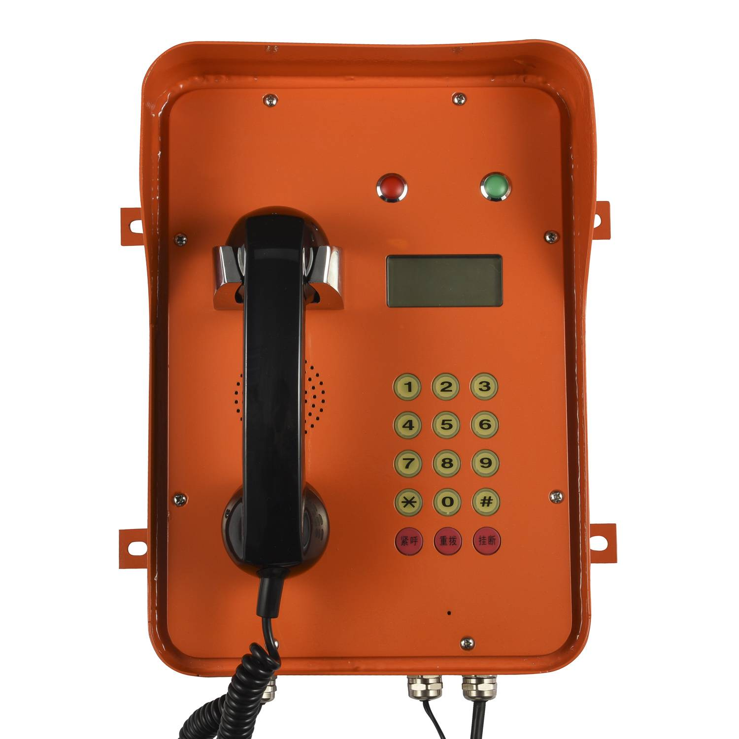 Orange bank telephone for VOIP System Featured Image