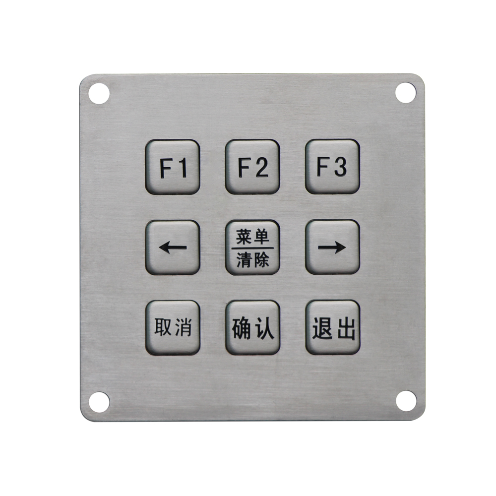 2017 Latest Design Mini Telephone -