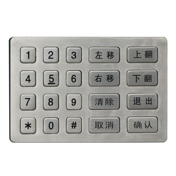 Good Quality Handset -