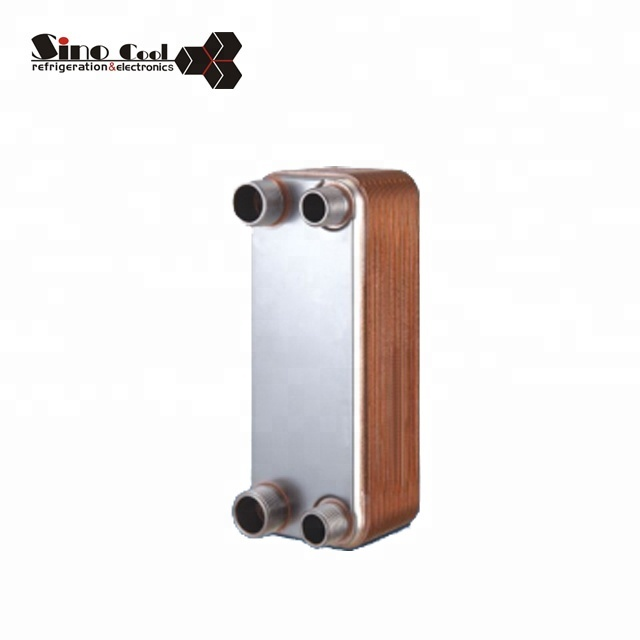B3-014 Water Cooling Copper Brazed Plate Heat Exchanger