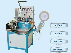 Ultrasonic Cut&Fold Machine-MY348
