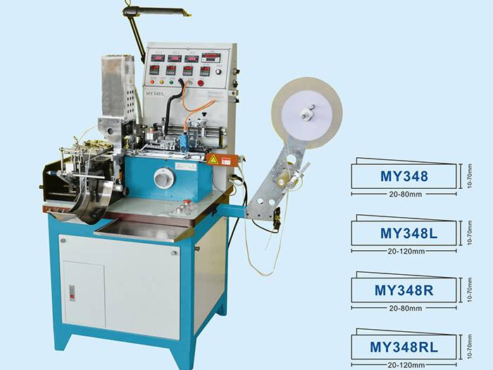 China OEM Braiding Machine -