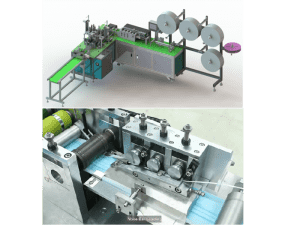 Automatic Assembly Machine for Surgical Masks