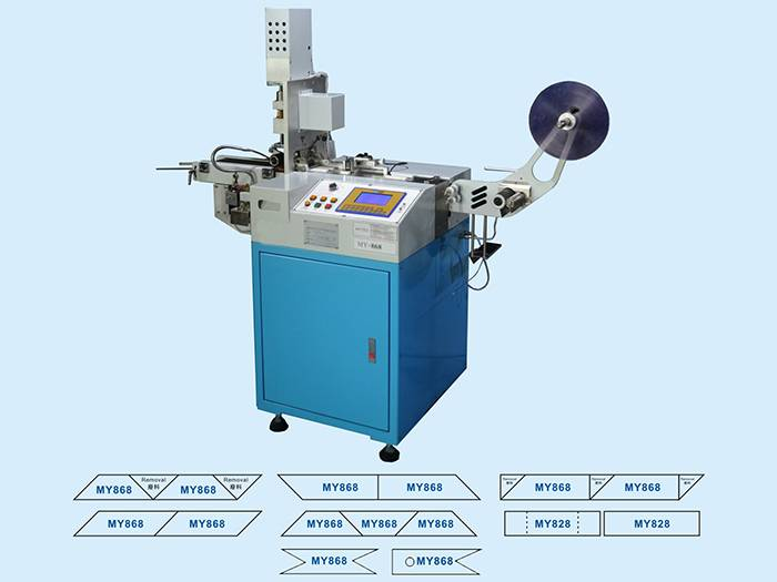 Top Quality Warp-Tying Machine For Narrow Fabrics -