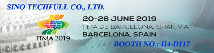 Your are warmly welcome to visit our booth at ITMA 2019 Barcelona