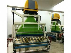 Shuttle Weaving Machine