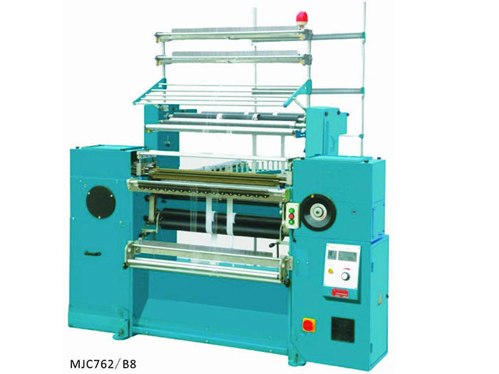 Hot-selling Ultrasonic Label Cutting Machine - Crochet