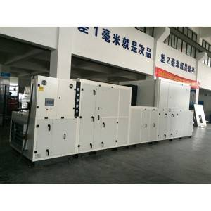 ZCH-ANDIAN-DAHATSORATRA Low Point Dew Desiccant Dehumidifiers